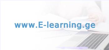 e-learning.ge