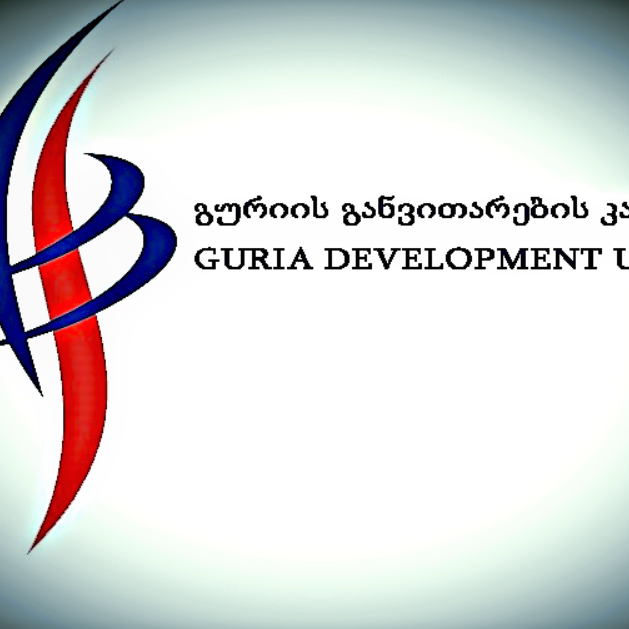 Guria Development Union