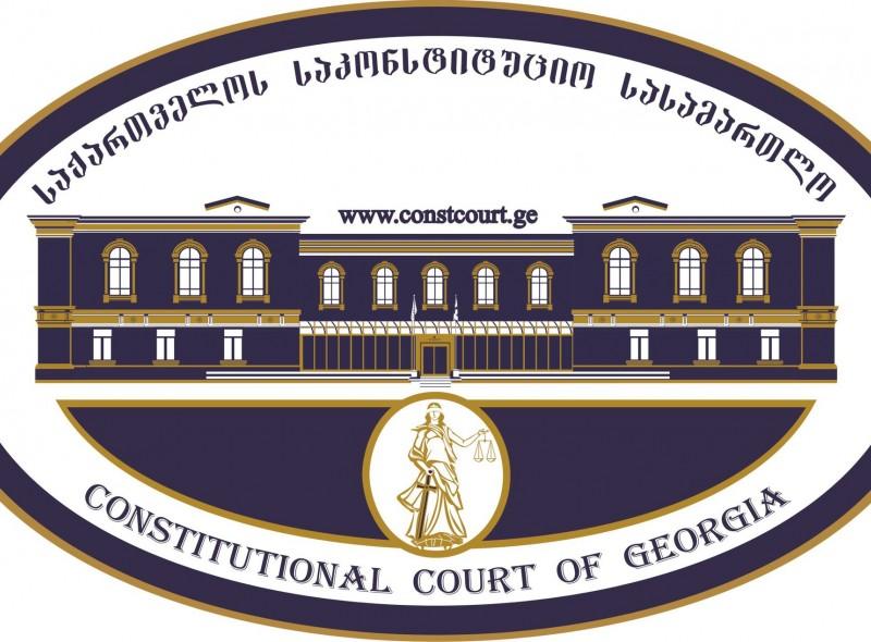 საკონსტიტუციო სასამართლოს გადაწყვეტილება
