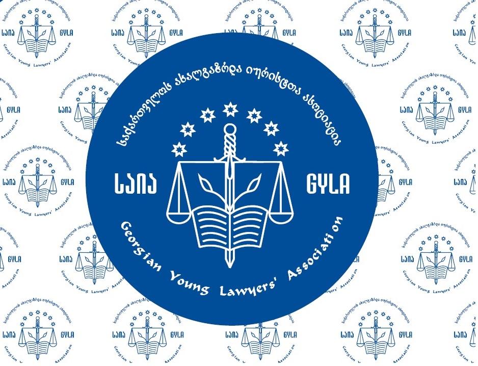 საიამ განაჩენის გადასინჯვის წესი საკონსტიტუციო სასამართლოში გაასაჩივრა
