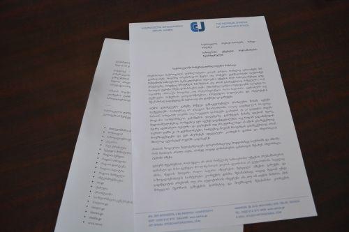 ქარტიისა და 28 მედიასაშუალების მიმართვა სამთავრობო პრესსამსახურებს