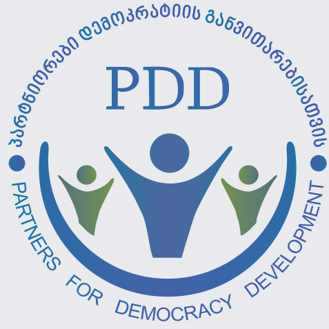 პარტნიორები დემოკრატიის განვითარებისთვის
