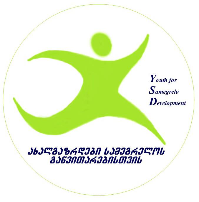 Youth for Development of Samegrelo