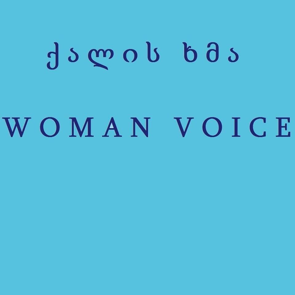 """""""Woman voice"""""""