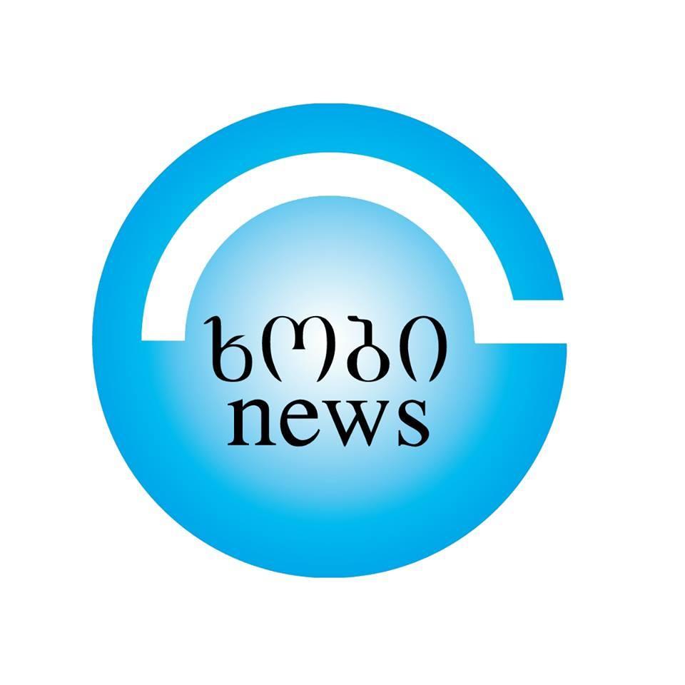 ხობი News