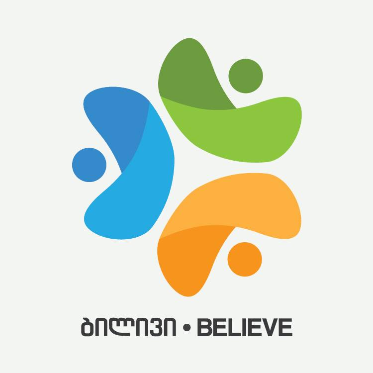 ფონდი ბილივი (Believe Foundation)