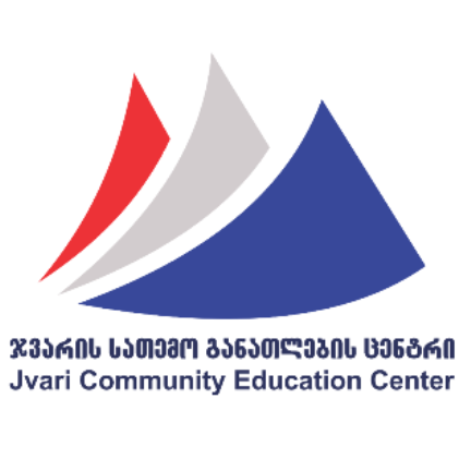 Community development Educational Center of Jvari