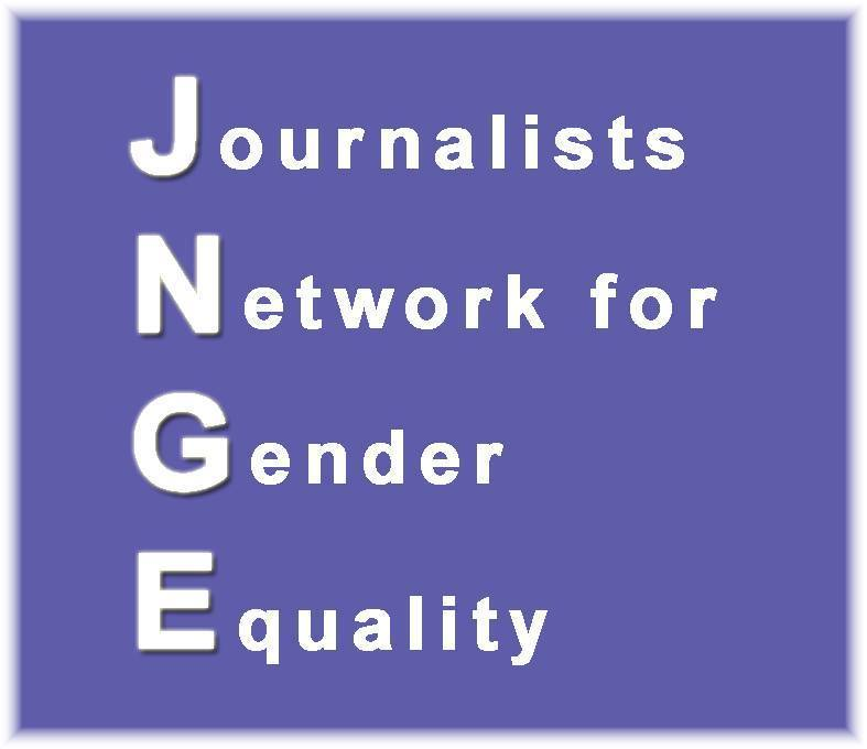 ჟურნალისტთა ქსელი გენდერული თანასწორობისათვის