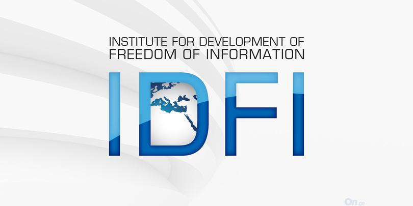 ანტიკორუფციული სტრატეგია: IDFI-ის რეკომენდაციები