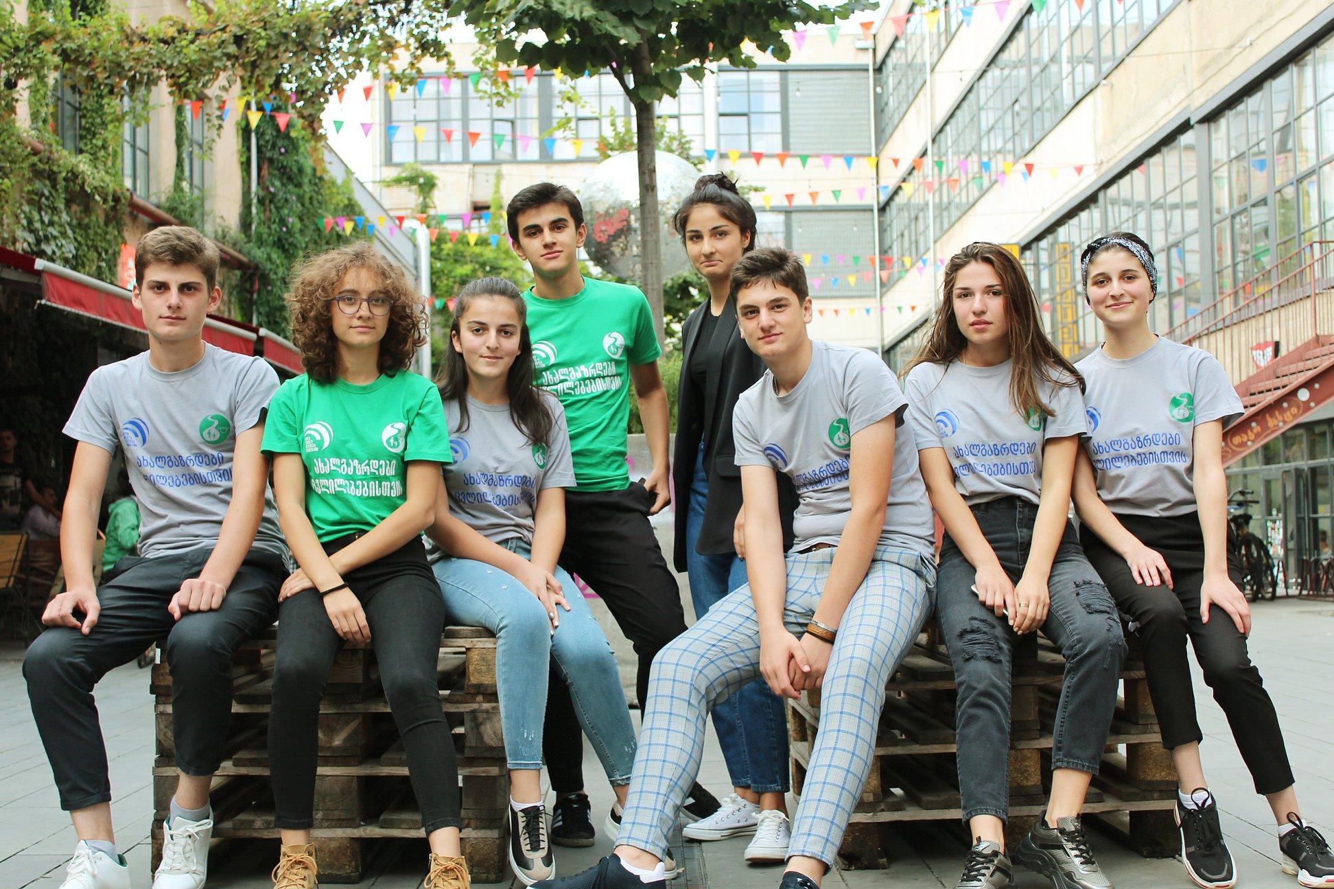 ახალგაზრდობა - ცვლილებებისთვის