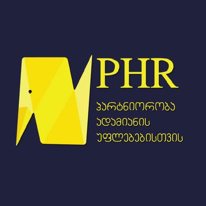 PHR-მა ბაღდათში ოჯახში ძალადობის შესახებ საინფორმაციო შეხვედრა გამართა