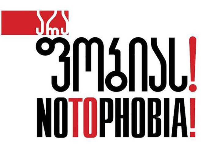 "Statement of ""No to Phobia!"" platform member organizations"