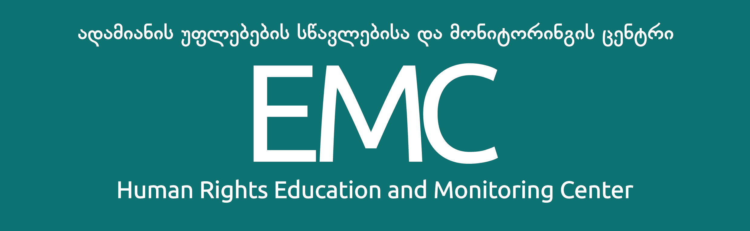 EMC Statement regarding World Mental Health Day