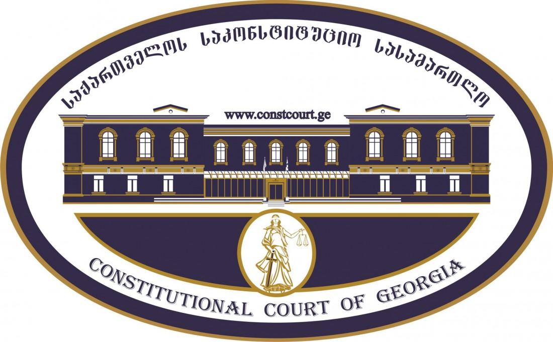 საიამ საკონსტიტუციო სასამართლოს მიმართა