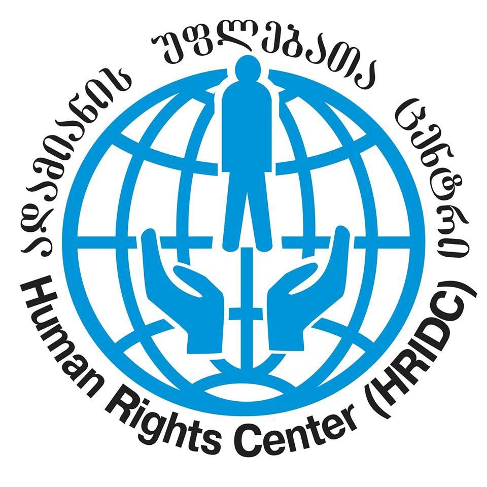ადამიანის უფლებათა ცენტრის წარმატებული საქმეები