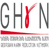 Georgian Harm Reduction Network