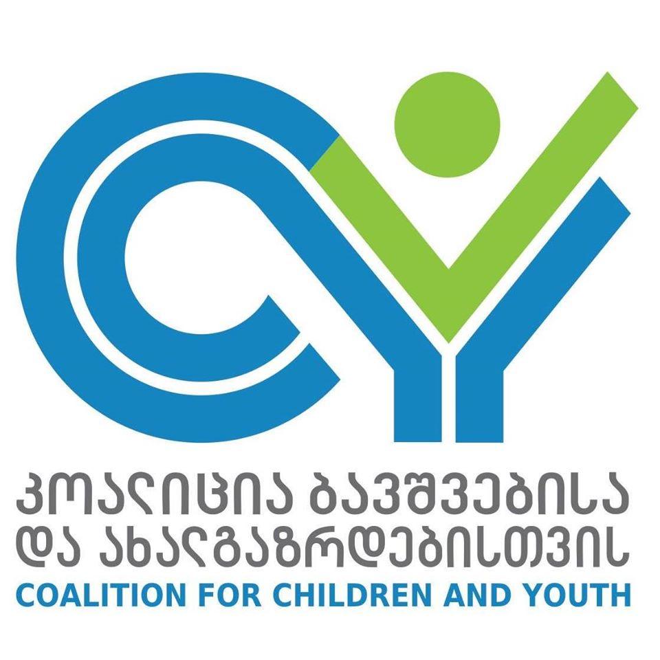 კოალიცია ბავშვებისა და ახალგაზრდებისთვის