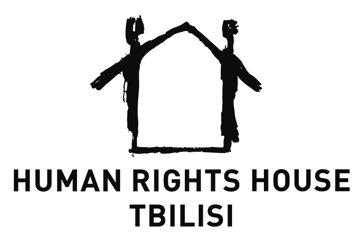 თბილისის ადამიანის უფლებათა სახლისა და მისი წევრების განცხადება