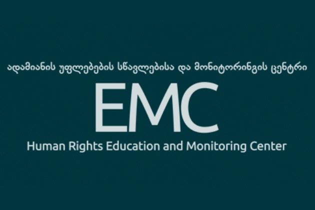 EMC შეფასებით, სახელმწიფომ 26 ნოემბერს არაპროპორციული ძალა გამოიყენა