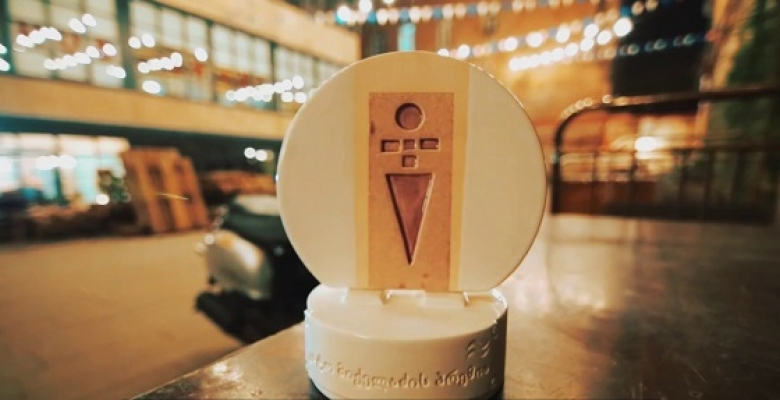 Winner of the Kato Mikeladze Award of this year has been revealed