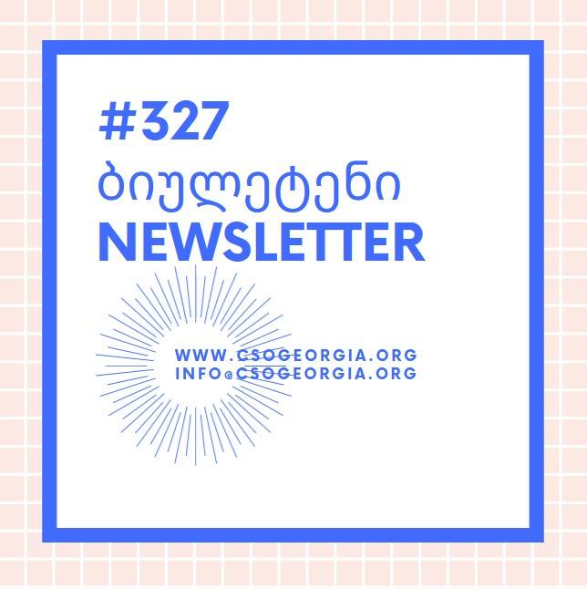 Newsletter 327: Grants, Fellowships, Contests