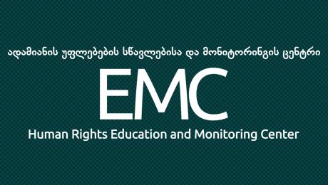 EMC ქვეყანაში მიმდინარე აქციებს და კონტრაქციებს ეხმიანება