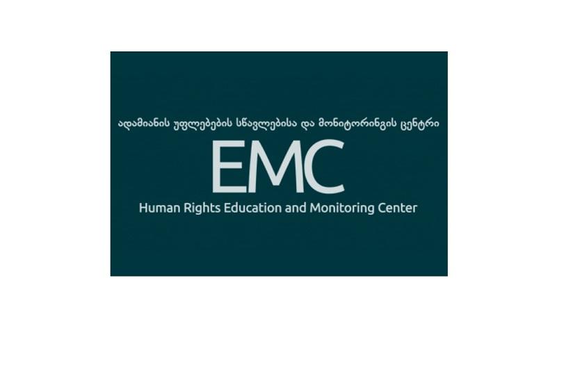 EMC 2019 წელს ადამიანის უფლებათა მდგომარეობას აფასებს