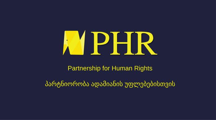 PHR ეხმაურება პოლიციის მიერ სავარაუდოდ არასრულწლოვნის თვითმკვლელობის მცდელობამდე მიყვანას