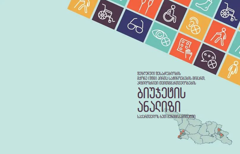 Study: Budget allocations to needs of people with disabilities in regions