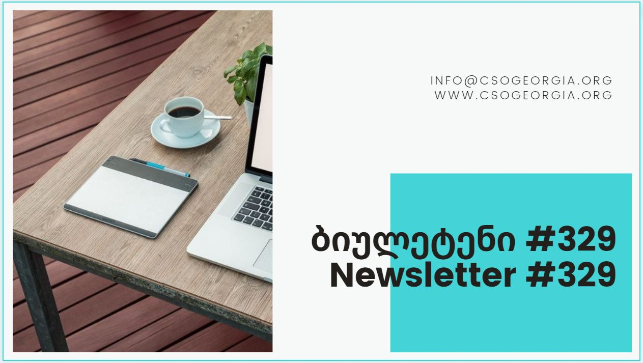 Newsletter 329: Grants, Fellowships, Contests