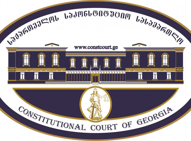 Constitutional Court will examine procedural malfunction of the Code of Administrative Offenses