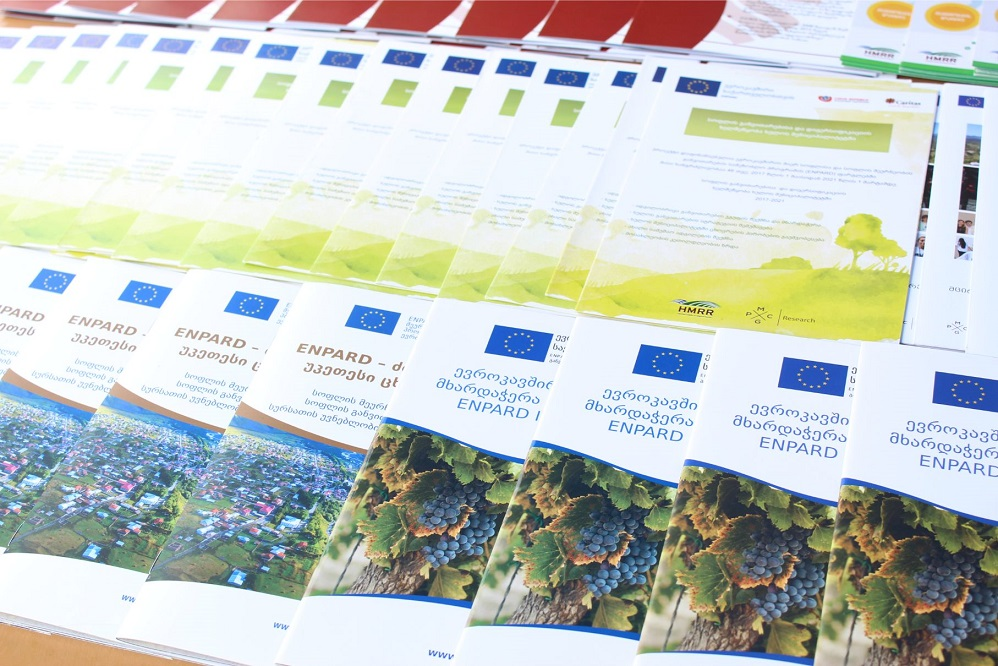 Results of EU-Supported Second Rural Development Grant Competition have been announced in Khulo Municipality