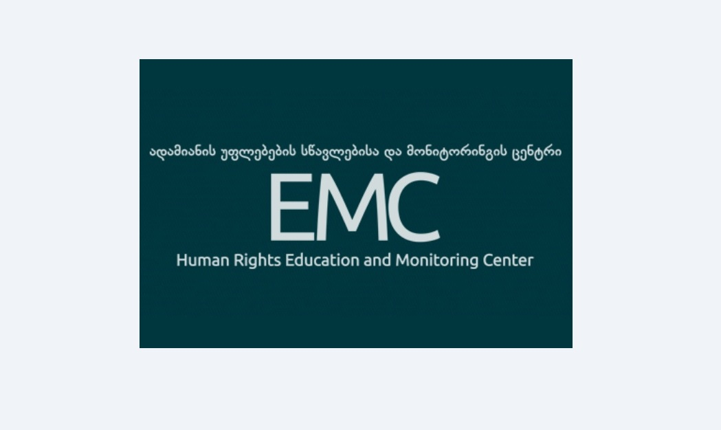 EMC evaluates Machalikashvili case related materials that contain state secrets
