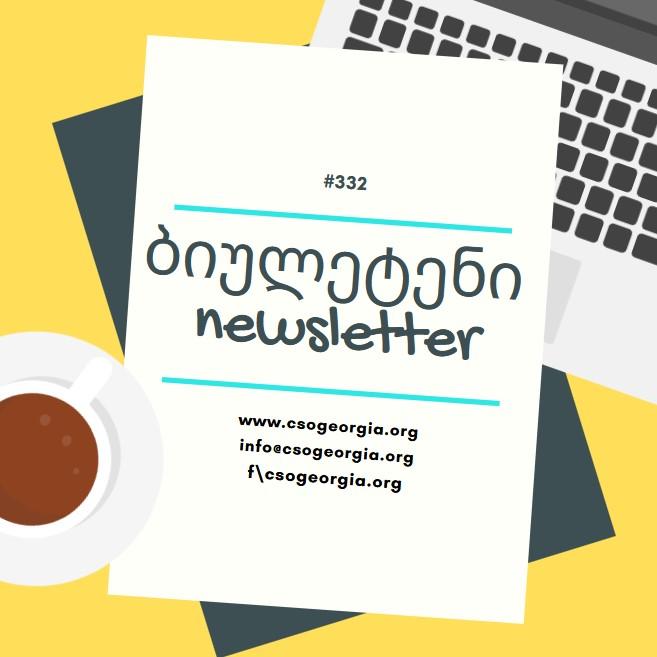Newsletter #332