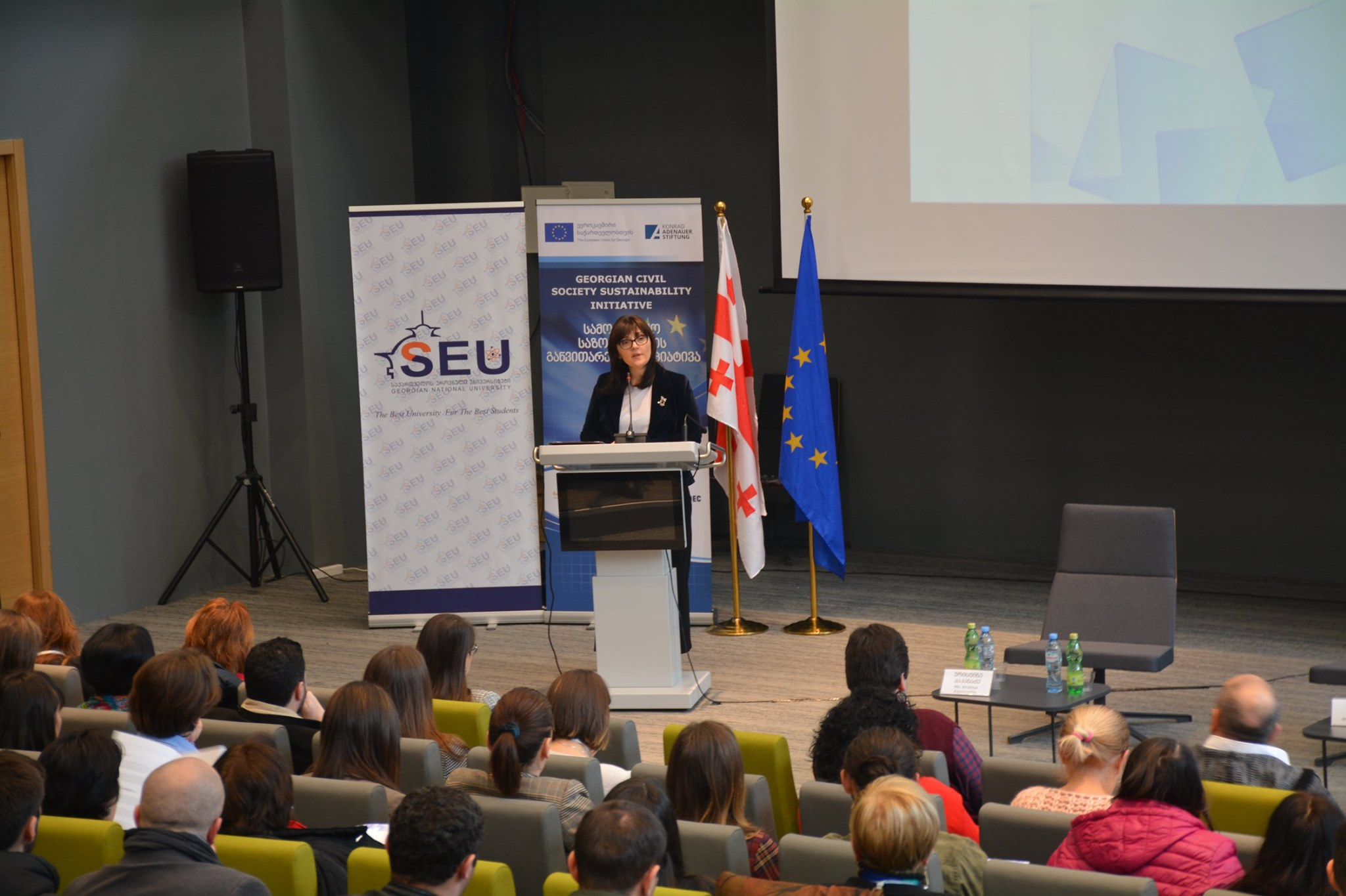 """The National Volunteer Forum - For You, For Me, For Changes – It's Time For Volunteering"""" was held in Tbilisi"""