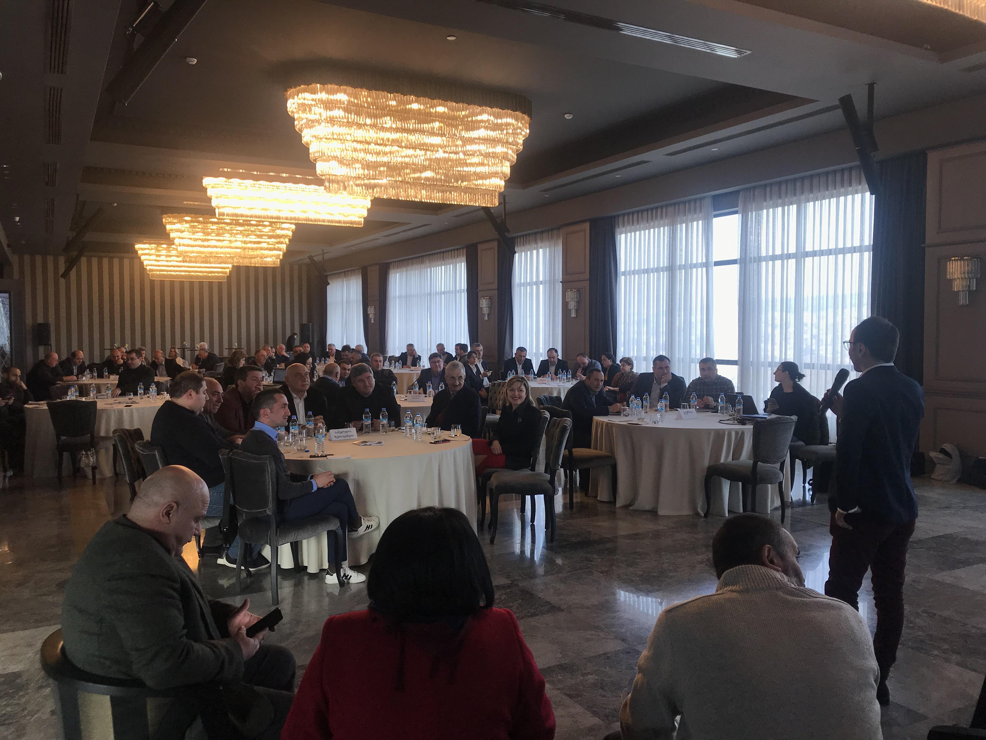 თვითმმართველობების საჭიროებების განსაზღვრის მიზნით კონფერენცია ჩატარდა