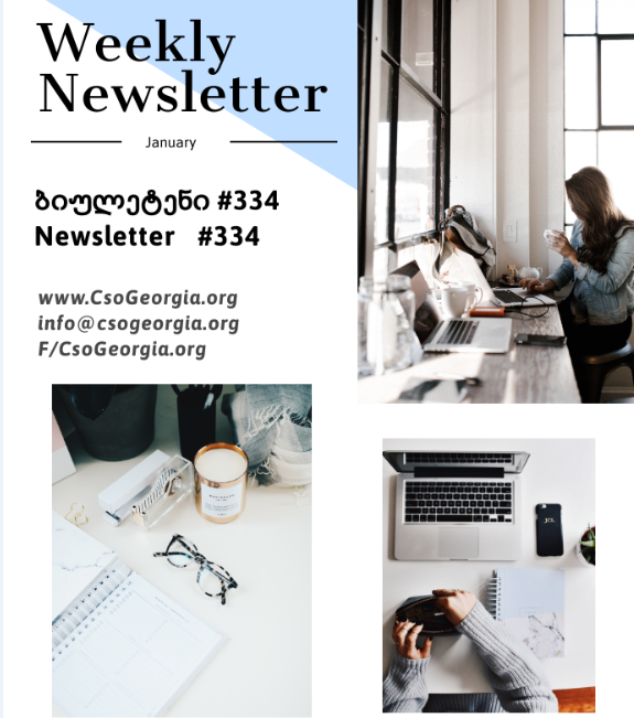 Newsletter: 334: Grants, Fellowships, Contests