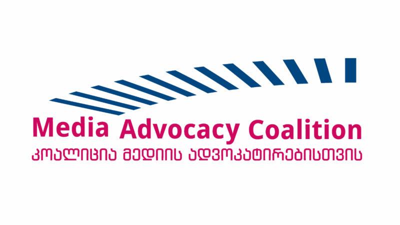 "Statement of ""Media Advocacy Coalition"""