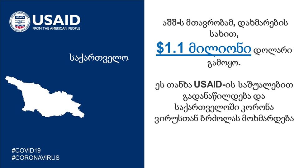 The U.S. government through USAID will contribute $1.1 million in emergency health assistance