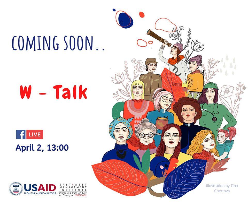 W-talk საუბრები ლიდერ ქალებთან იწყება