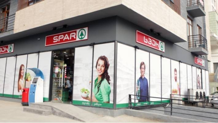 "EMC calls on the Labor Inspectorate to conduct an immediate inspection of ""Spar"""
