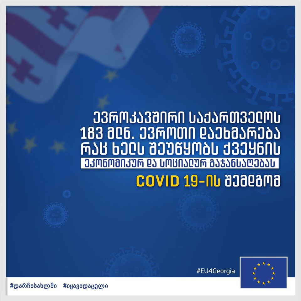 EU announces €183 million to support Georgia on Covid-19