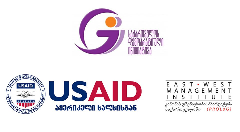USAID/PROLoG Supports Georgian Democracy Initiative to Fight against Stigma Caused by COVID-19 Pandemic