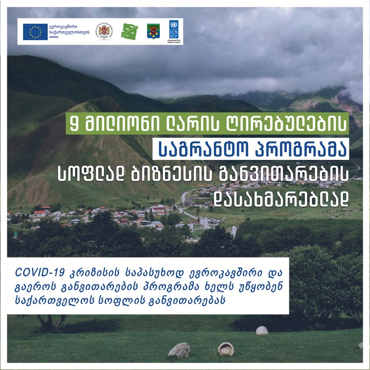 EU and UNDP are launching GEL 9 million grant program to help Georgia's rural regions