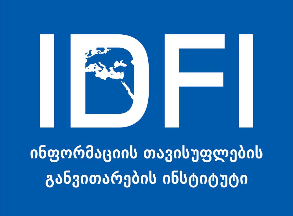 IDFI-ს აქტივობები COVID-19-ის გამოწვევების საპასუხოდ