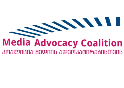 Media Advocacy Coalition releases a statement in regard to needs of radio broadcasters