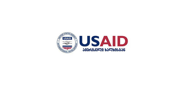 Grant programs of USAID in Georgia