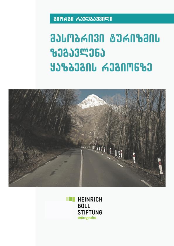 Impact of mass tourism on the Kazbegi region