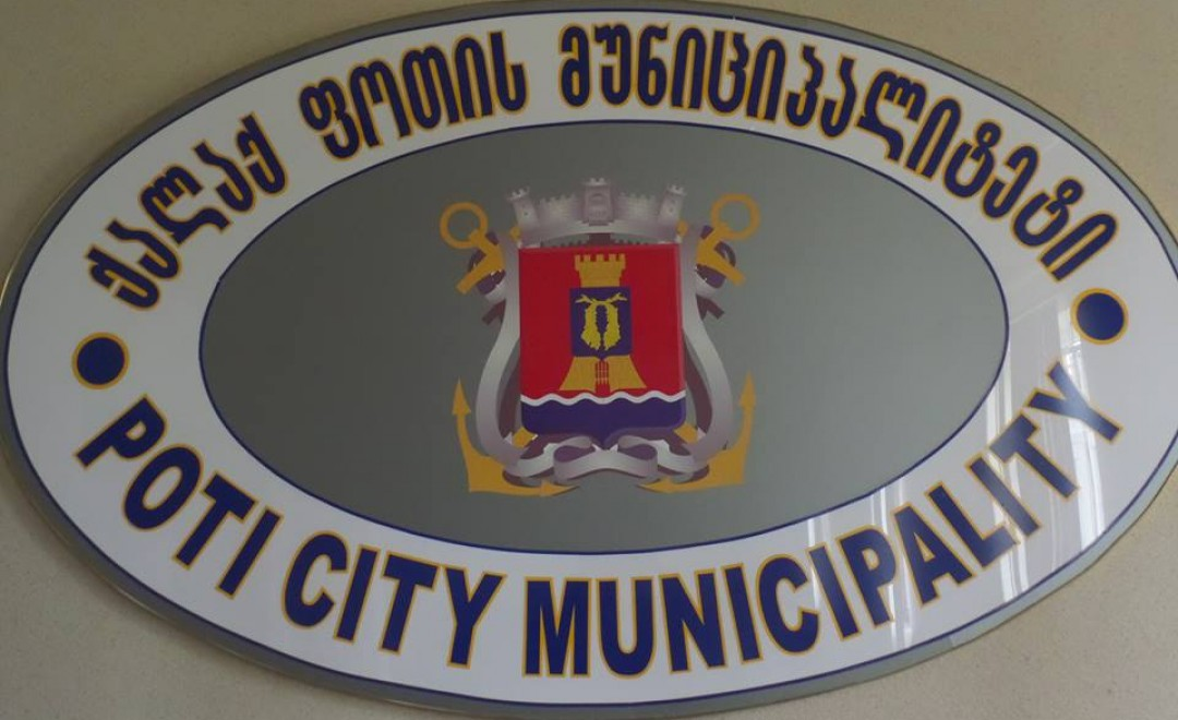 Evaluation of Performance of the City Council of Poti