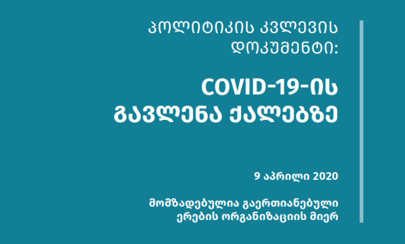 Policy research document: Impact of COVID-19 on women